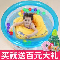 ?婴儿游泳池家用宝宝洗澡桶幼儿保温游泳桶新生儿支架大号儿童