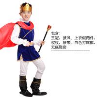 万圣节儿童王子服装幼儿园男童男孩国王装扮礼服化妆舞会演出cos6000 蓝色