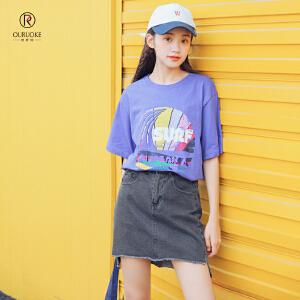 欧若珂 2018夏季韩版学院风宽松百搭短袖T恤女