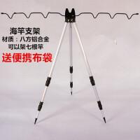 鱼竿支架大号海竿支架抛竿支架鱼竿支架渔具钓鱼用品三角支架