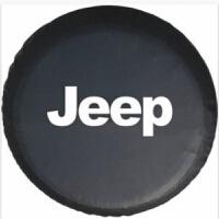 汽车JEEP备胎罩 北京吉普BJ40车轮胎保护套 bj40L越野车 后备胎罩 汽车用品