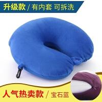 漂流城U型枕头护颈枕脖子颈椎枕午睡枕泡沫粒子办公室睡觉神器u形