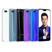 【当当自营】荣耀10 全网通高配版(6GB+128GB)幻影紫 移动联通电信4G手机 双卡双待