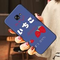 三星a5100手机壳Samsunga5100情侣硅胶sm-a5108套sm一全卡通软壳sma510f