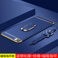 小米5手机壳xiaomi5男女款5.15寸MI5r支架redmi潮2015628磁吸外套 小米5 【宝石蓝】