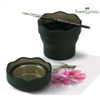 Faber-castell辉柏嘉水彩专用涮笔筒洗笔筒笔洗可折叠水杯