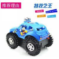 电动翻斗车米奇翻斗车儿童 创意电动玩具 电动米奇车玩具礼物 抖音