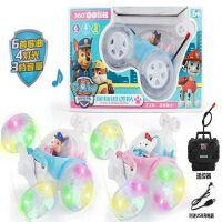 小猪佩奇特技翻斗车 充电遥控汽车海底巴克越野车男女孩电动玩具车