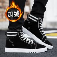 冬季韩版潮流男鞋百搭运动休闲板鞋男士高帮潮鞋男生加绒棉鞋