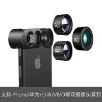 2018新款 四合一手机镜头 外置高清自拍望远镜摄像头广角长焦微距鱼眼三合一通用单反套装抖音ipho