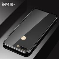 华为荣耀V9手机壳电镀透明软壳简约防摔创意全包手机壳男女款