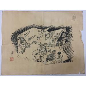 张光宇 《漫画手稿》