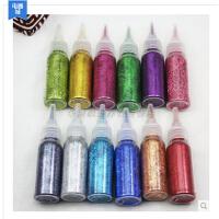 DIY材料丨瓶装金葱粉丨闪光粉丨亮粉亮片丨彩色亮粉丨彩砂粉