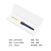文具宝珠笔0.5无用之诗系列水性签字笔金属 宝珠笔套装