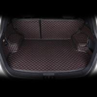 现代悦动全包围后备箱垫2017款新悦动改装汽车尾箱垫子