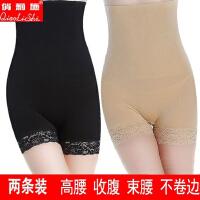 塑身裤平角裤薄款 夏季高腰收腹内裤女产后收胃收复