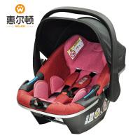 惠尔顿新生儿童提篮式安全座椅婴儿宝宝汽车载用反向安装0-15个月