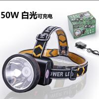 头灯强光充电亮3000米夜钓鱼led感应头灯强光充电式矿灯手电筒