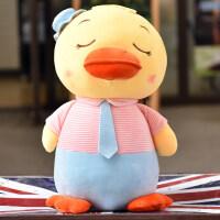 可爱软体鸭子毛绒玩具卡通小黄鸭公仔布娃娃儿童玩偶送女生日礼物