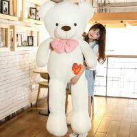 熊猫毛绒玩具可爱抱睡觉1.6抱抱熊公仔女孩布娃娃2米大熊熊送女友
