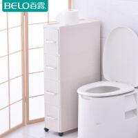 卫生间夹小缝隙收纳储物柜马桶整理架边侧柜浴室置物架墙角纸巾