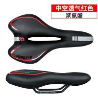 自行车坐垫舒适通用山地车座垫软单车座子公路车坐鞍骑行鞍座配件