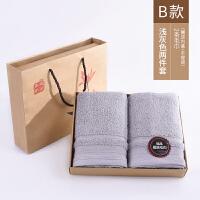 牛皮纸 纯棉加大毛巾浴巾礼品盒三件套装 结婚喜庆回礼可定制