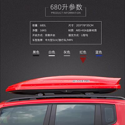 福特专用汽车车顶行李箱锐界翼虎翼博蒙迪欧福克斯嘉年华行李架箱 汽车用品