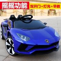 摇摆汽车1-3岁4-7遥控双人小孩玩具车可坐人婴儿童电动车四轮宝宝