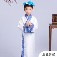 古装儿童汉服童装男国学服装女孩小学生幼儿园书童表演出服三字经yly