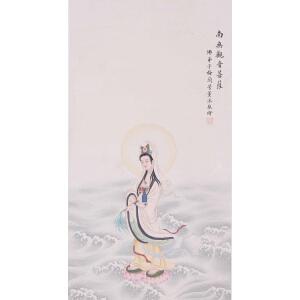 中国京剧表演艺术家   梅兰芳《南无观音菩萨》