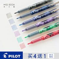日本pilot百乐p500p700中性笔 文具用品宝珠笔直液式走珠笔签字笔