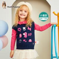 【抢购价:69元】暇步士童装女童线马甲春秋装新款甜美可爱儿童套头宝宝洋气上衣