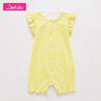 笛莎童装婴幼儿宝宝连体爬服2018夏季新款柠檬黄条纹短袖连身衣