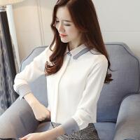 衬衫女秋装2018新款韩版长袖撞色气质职业衬衣洋气小衫雪纺衬衫
