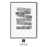 命运 现代简约年轮客厅装饰画双联画沙发背景墙挂画黑白壁画挂画