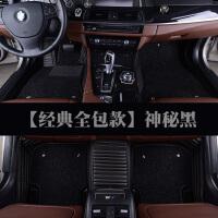 汽车脚垫丝圈全包围宝马525li3系E300L奔驰c200lglc260奥迪A6la4L 经典全包款 黑色双层