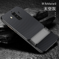 华为mate20手机壳mate20pro男潮女款mate10硅胶mate10pro个性创意m