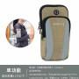 跑步手机臂包运动手机苹果8x臂套男臂带女手臂包通用手机包手腕包