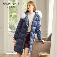 白鸭绒羽绒服女中长款收腰时尚大毛领外套潮迪赛尼斯2019冬新款