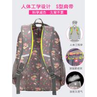 卡拉羊初中生书包女中学生双肩包韩版高中生小学生轻便背包大容量