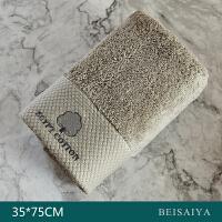 贝赛亚 进口埃及长绒棉钻石缎边 绣花面巾 青灰色 35x75