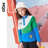 【2件3折后价:108】MQD童装男童长袖polo衫2021秋装新款儿童卡通拼接撞色长袖T恤潮
