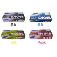 原装三星CLT-K404S粉盒适用于C480 C480W C480FW 430W C430打印机硒鼓 CLT-K404