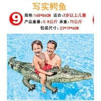 INTEX儿童水上乐园动物坐骑充气玩具火烈鸟浮排浮床游泳圈厚 如图片