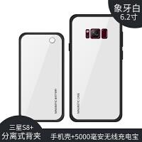 优品 三星Galaxy Note8/9无线充电宝磁吸分离式s9 背夹电池夹背式移动电源便携s8 手