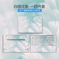 小米笔记本贴纸air13.3寸游戏本电脑12.5保护套13外壳贴膜pro15.6