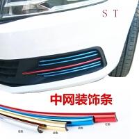 汽车中网改装装饰条 车轮毂亮条车身镀铬装饰线雾灯框U型亮条通用