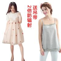 银纤维电脑防辐射衣服夏季宽松短袖孕妇装连衣裙放射服两件套