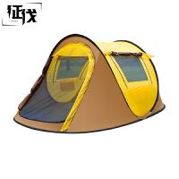 征伐 帐篷 速开自动户外露营野营防暴雨防风遮阳帐篷公园儿童野外嬉戏2人免搭建船型帐 双人